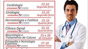 Confira a agenda de atendimentos médicos da Terra Clínica Médica e Diagnósticos Unidade II - Bonito