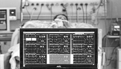 Reflexo da vacinação, MS registra 4 óbitos por Covid nas últimas 24 horas