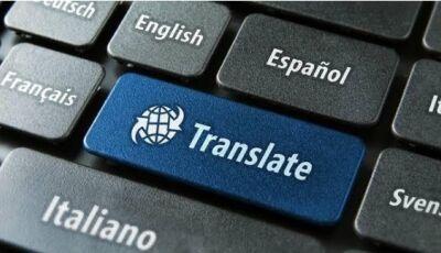 Você sabe como fechar o custo final de uma tradução?