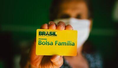 Novo Bolsa Família de R$ 300 pode ser financiado; veja como