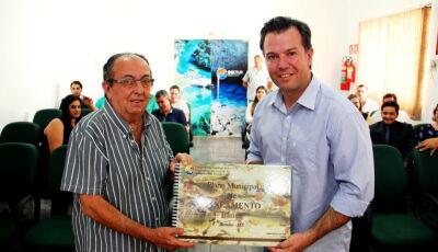 CIDEMA entrega Plano de Saneamento Básico de Bonito