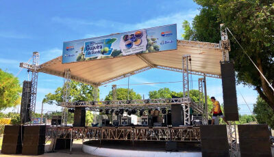 BONITO (MS): 15º Festival da Guavira começa hoje. Confira a programação
