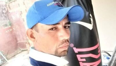 BONITO: Acusado de matar major tem antecedentes por crimes de ameaça, desacato e tráfico de drogas