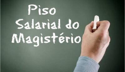Trabalhadores da Educação terão complemento salarial de 1,54% em Bonito (MS)