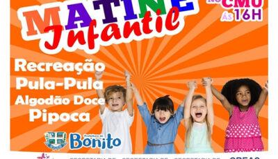 CMU terá Matinê Infantil no próximo domingo de Carnaval em Bonito (MS)