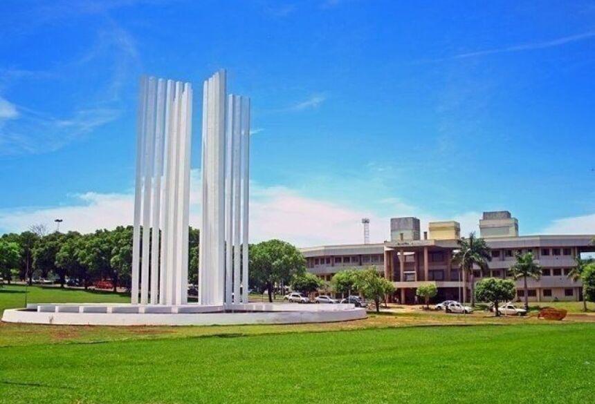 Cidade Universitária da UFMS em Campo Grande (Foto: Arquivo)