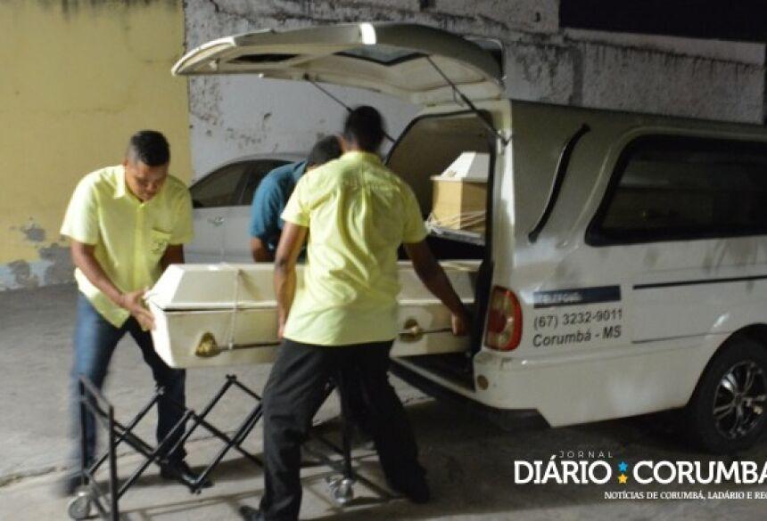 Diário Corumbaense